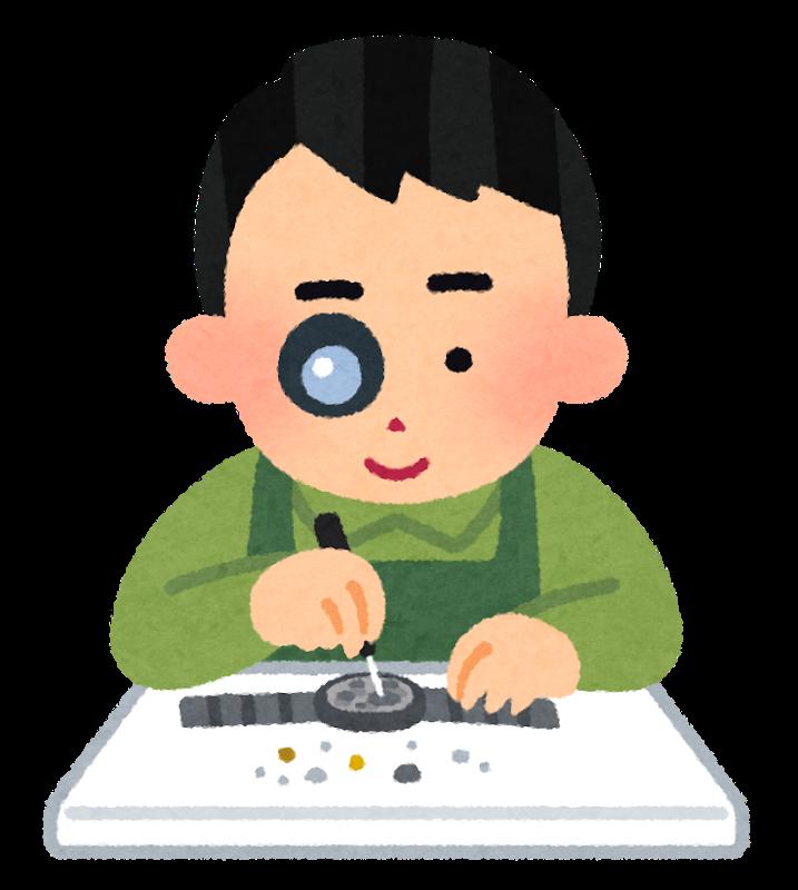 job_syuri_tokei[1]