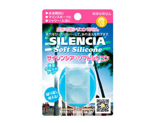 silencia