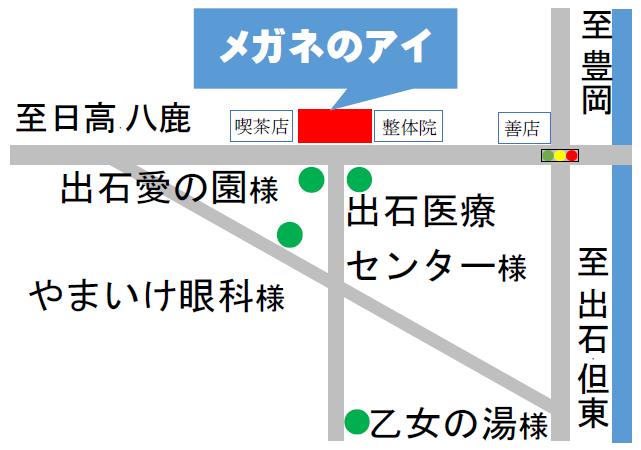 出石地図④